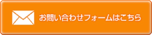 Form_banner_3