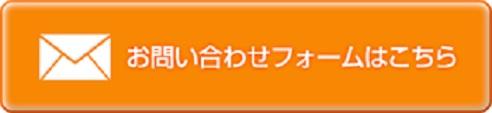 Form_banner