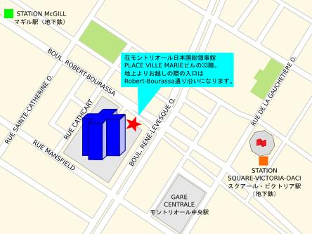 Direction_jp