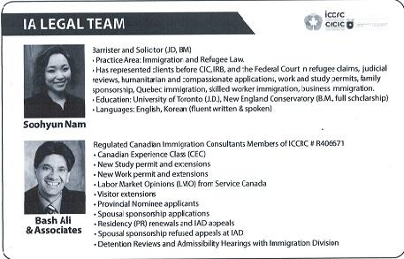 Ia_legal_team