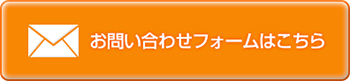 Contactform_5